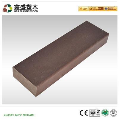 GS90*40A塑木