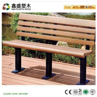 塑木户外椅 GSDZ07