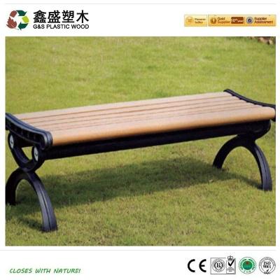 塑木户外椅 GSDZ05