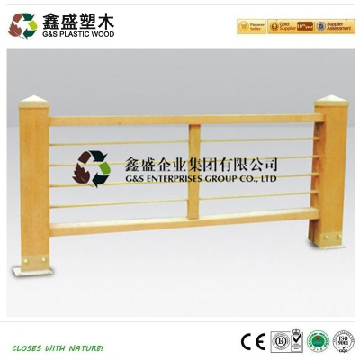 塑木护栏 GS1540*820mm
