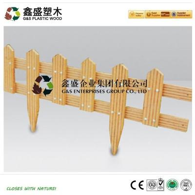 塑木围栏 GS620*250mm