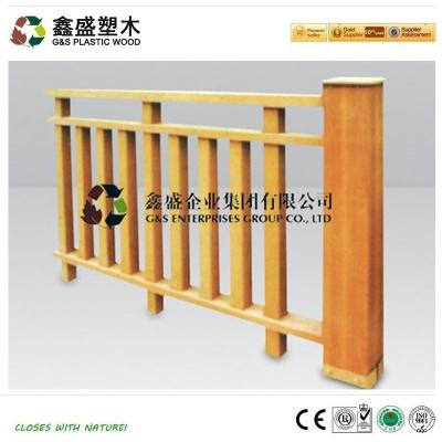 塑木护栏 GS1220*1100mm