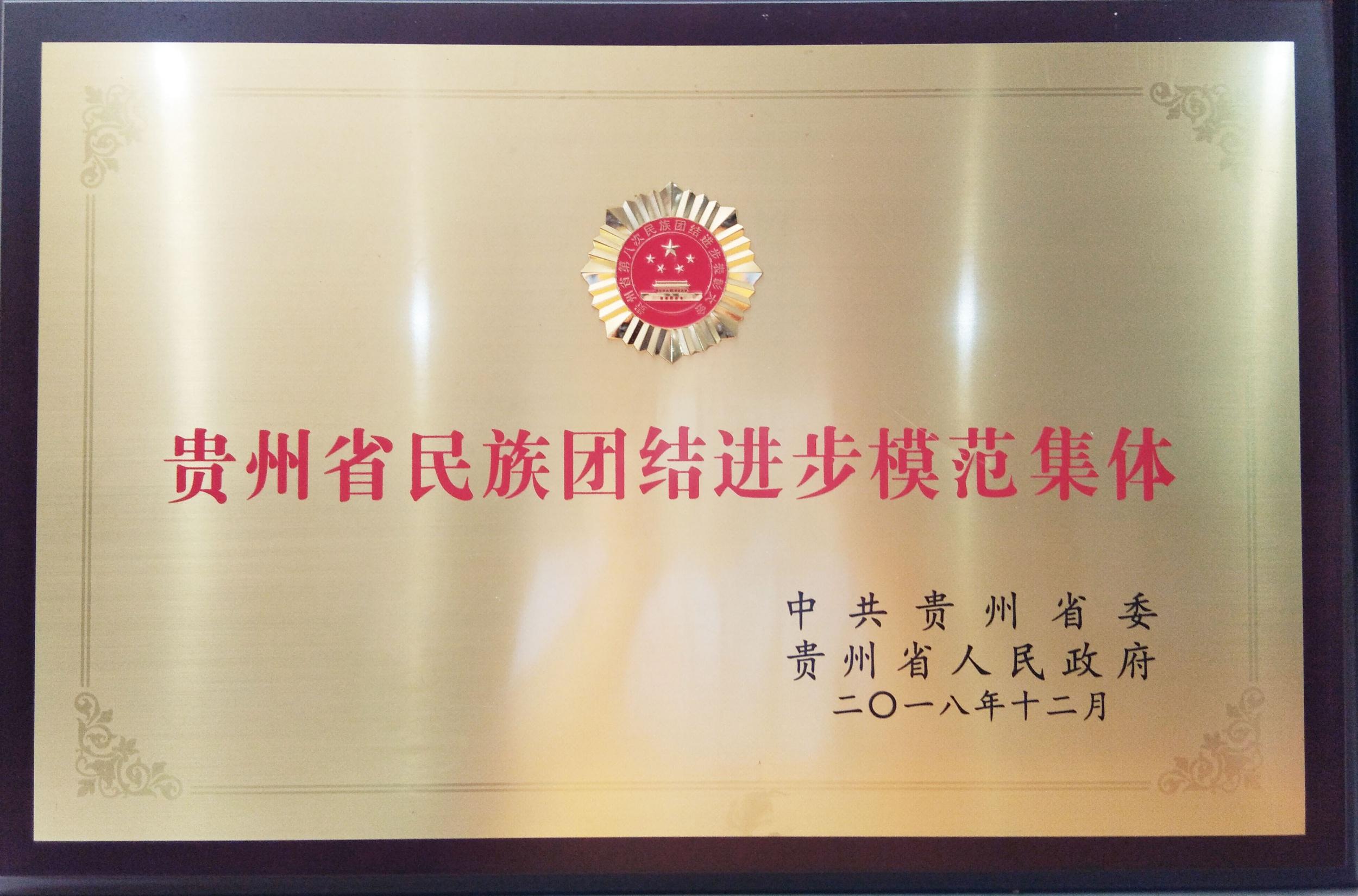 近几年学校所获荣誉