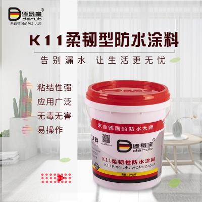 K11柔韧性防水涂料