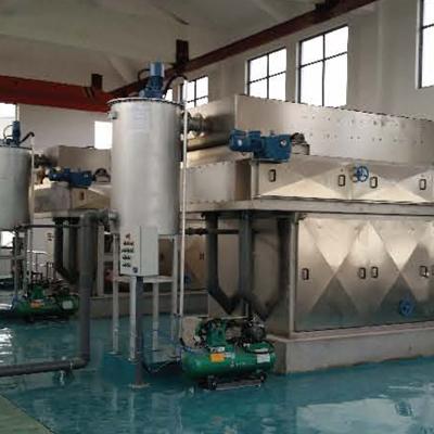 帶式濃縮脫水一體機、加藥裝置
