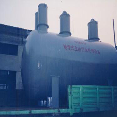A/O型 污水生物處理(脫氮)裝置
