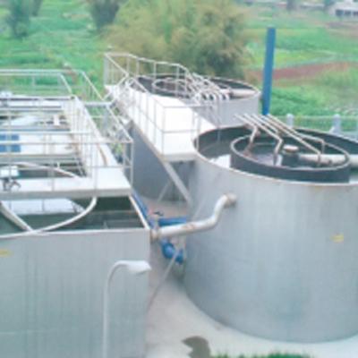 BFRB型高效果好氧生物流化反應