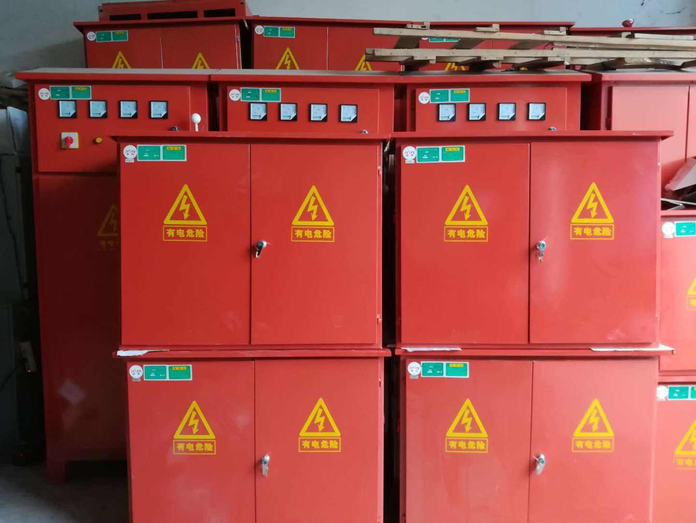 重庆二级配电箱