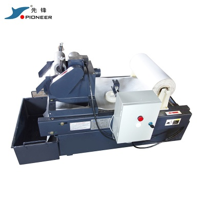 Grinding machine--Recycling water filter