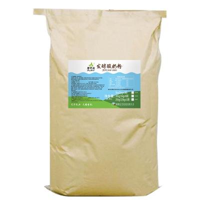 发酵酸betvictor网站 无糖 25kg SNF-500