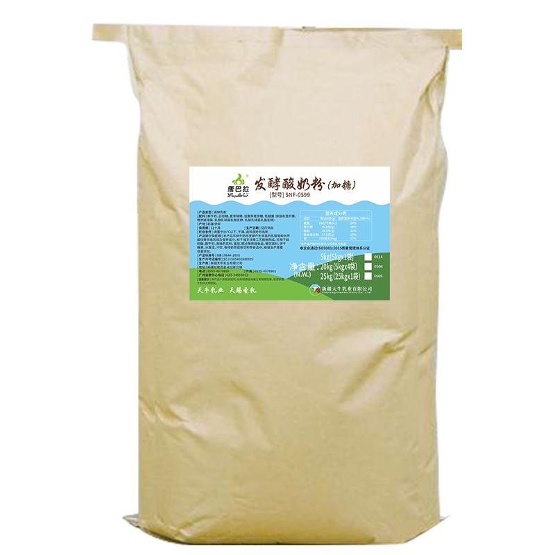 发酵酸betvictor网站 加糖 25kg SNF-599