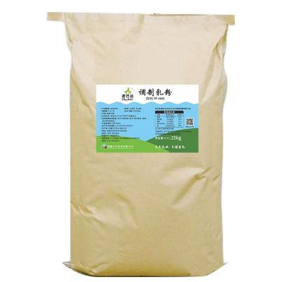 调制乳粉25kg RF-0808