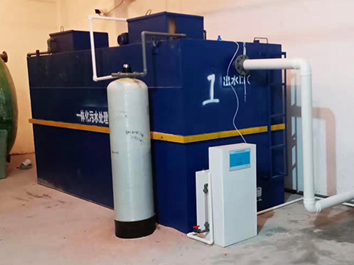 医院污水处理