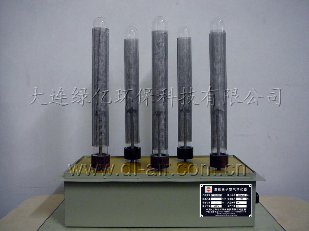辽宁国投中鲁果汁有限公司采用G3500高能离子空气净化机