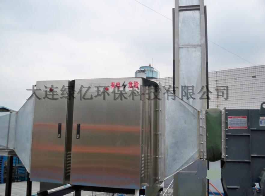 比亚迪第二事业部第SVB工厂坑梓废气处理系统