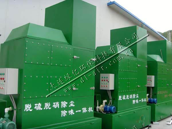 新疆吐鲁番国兴橡胶有限公司