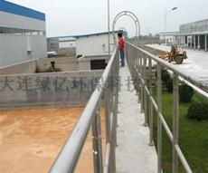 山东得益乳业有限公司的工艺废水处理