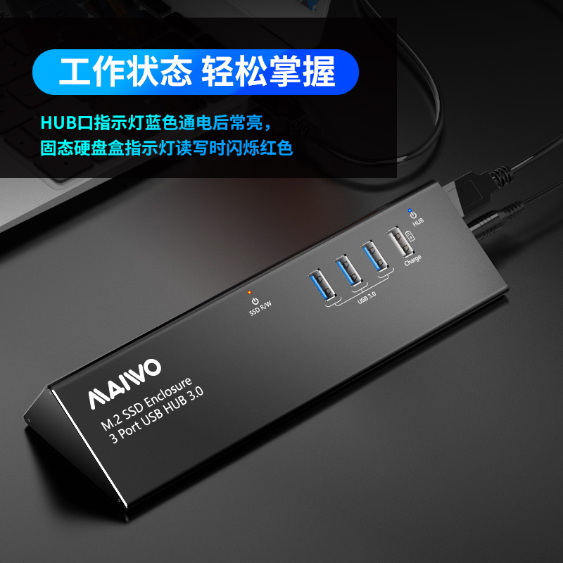 MAIWO KH2110 USB3.2 Gen1(5Gbps) M.2 SSD dock with USB HUB and USB charge