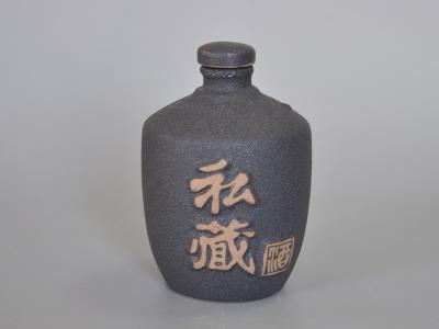 私藏(1斤)