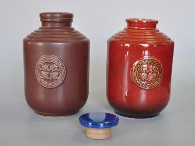原浆收藏(5斤)