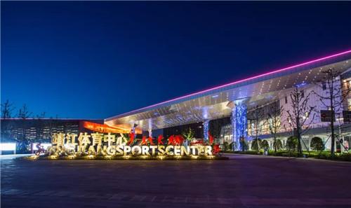 靖江體育中心