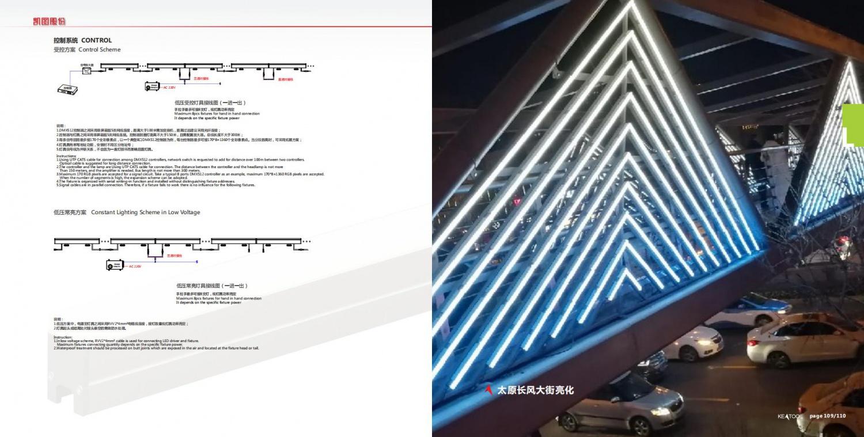 2019凱圖產品冊目錄-定稿版2019.5.31_55