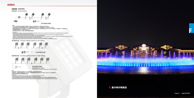 2019凱圖產品冊目錄-定稿版2019.5.31_81