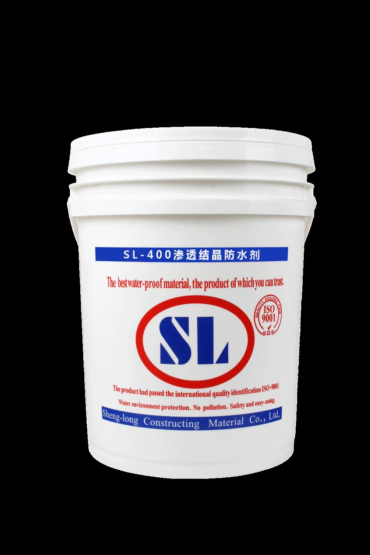 SL-400渗透结晶防水剂