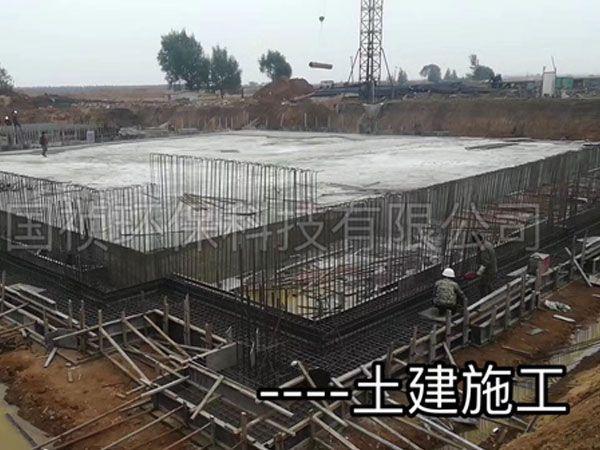 綏中縣污水處理廠