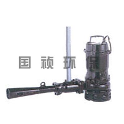 QSP型潜水射流式水下曝气机