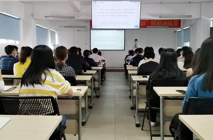 培训|中检联举办知识产权普法专项培训