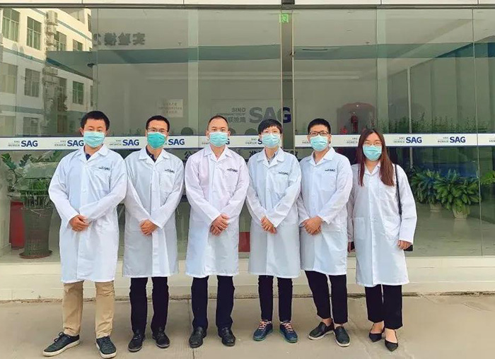 北京勤邦生物技术有限公司马玉华副总经理一行来我司洽谈合作交流