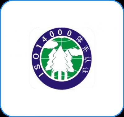 环境管理认证检测