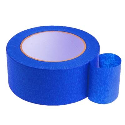 布尔萨体育YS-084 blue masking