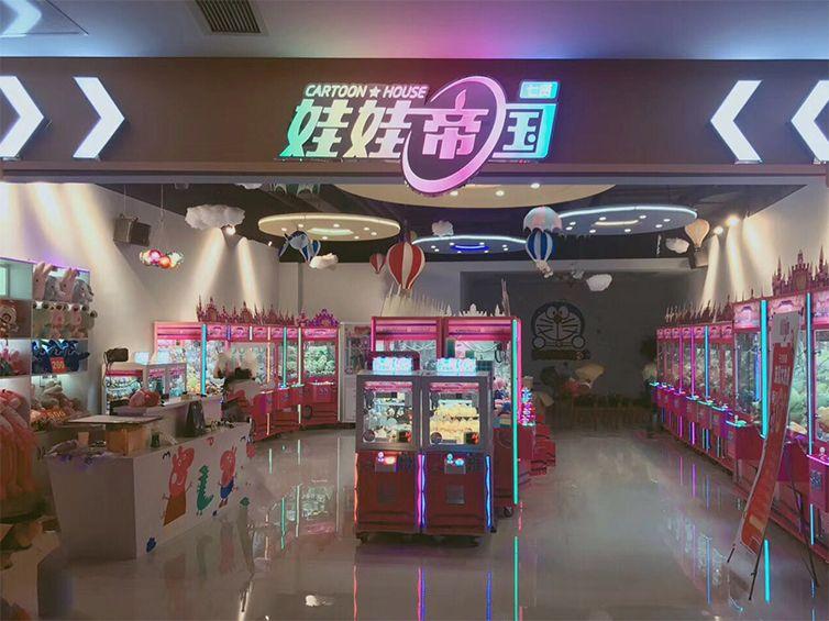重庆市中央大街店