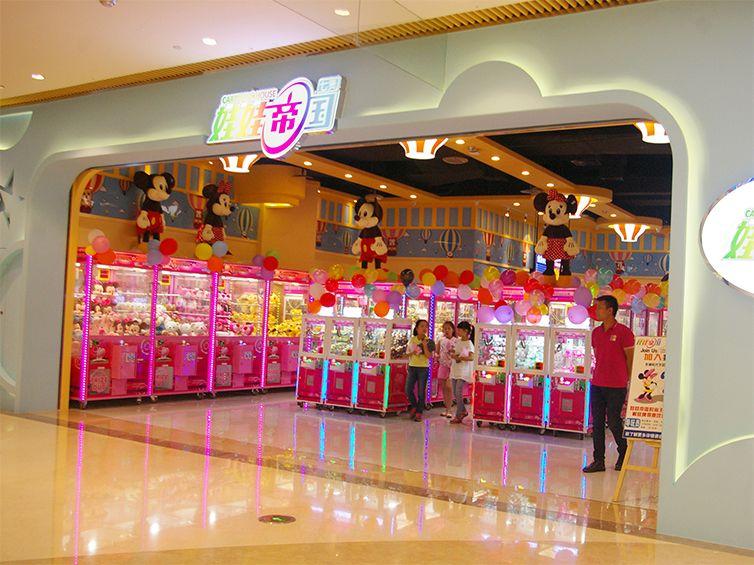 重庆龙湖时代天街店