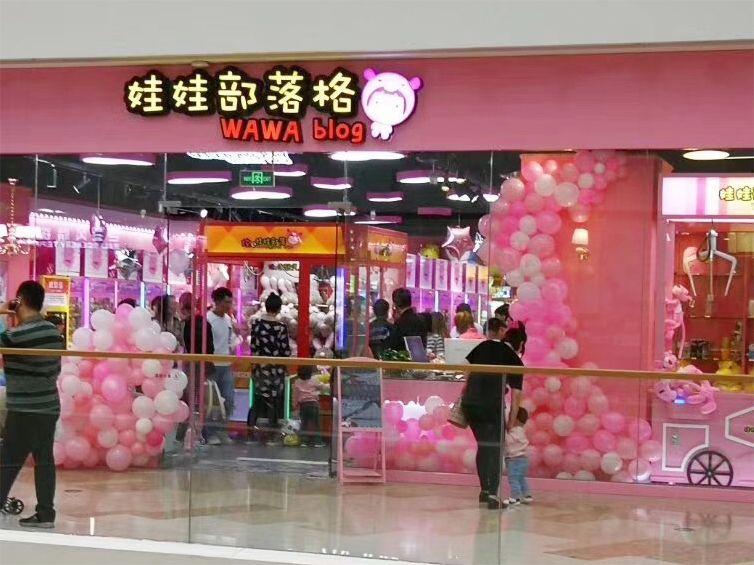 山西省太原市店