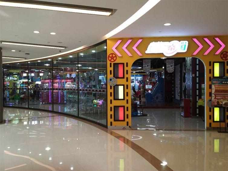 重庆市长寿区店