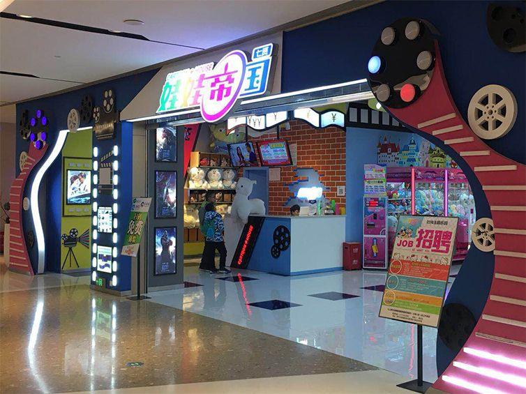 重庆市南岸区店