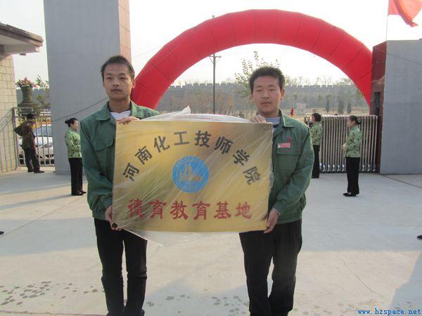河南化工技师学院轻钢结构工程