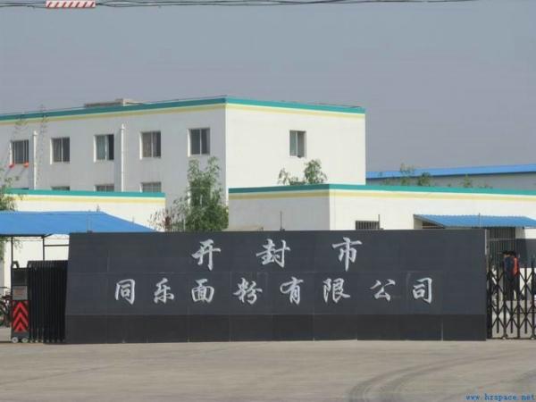 河南开封市开封县同乐面粉厂钢结构厂房