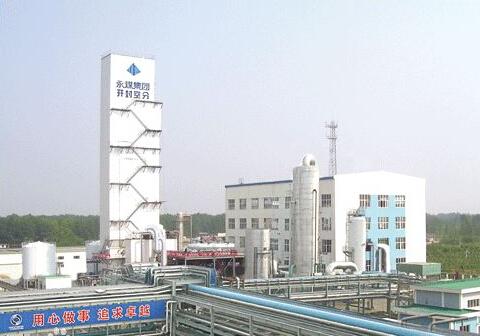 开封空分集团下属低温设备工程有限公司冷库安装工程