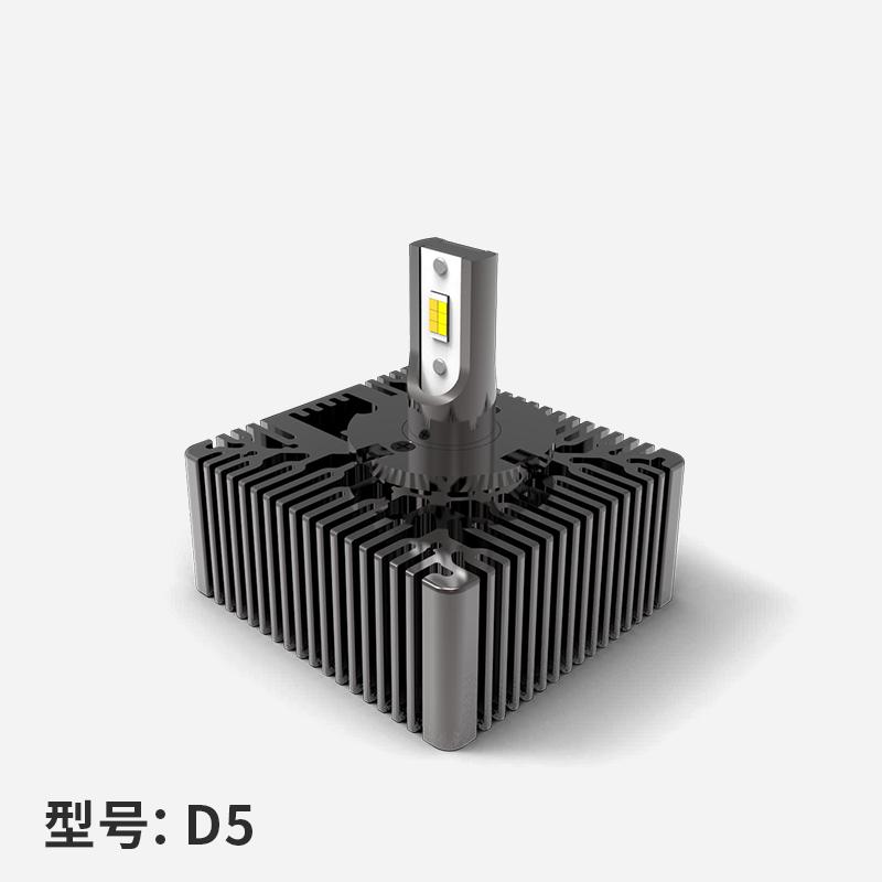 D系列-智能三色
