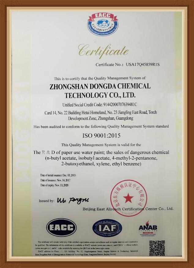ISO9001:2015en