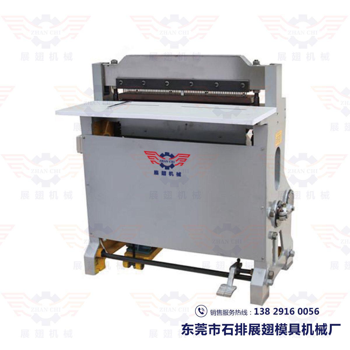 ZC-DK610 半自动冲孔机