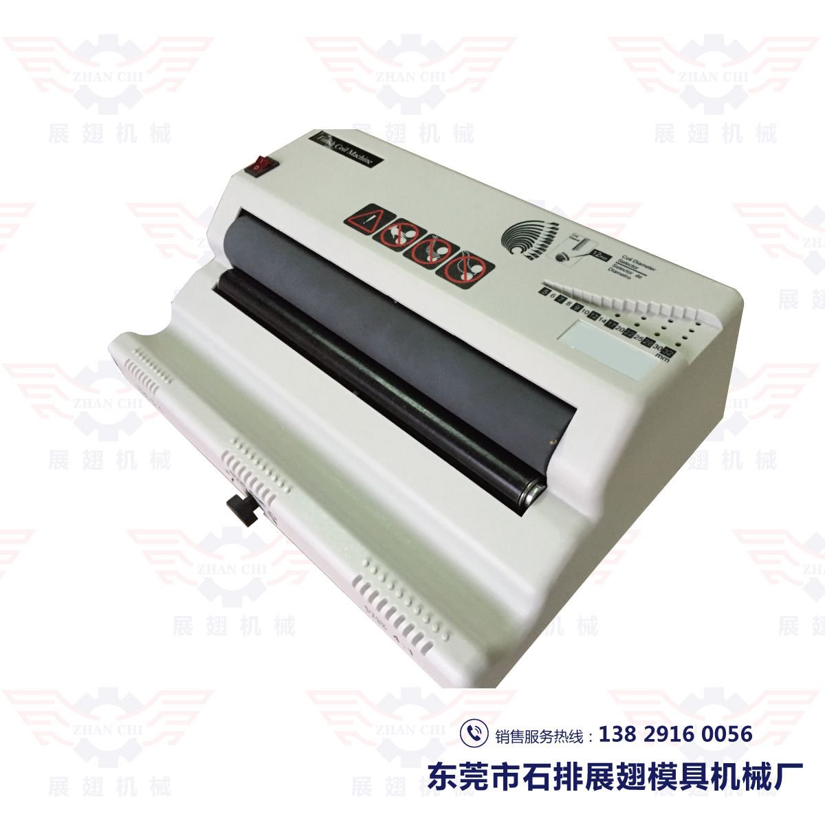 ZC-CX300 穿线圈机