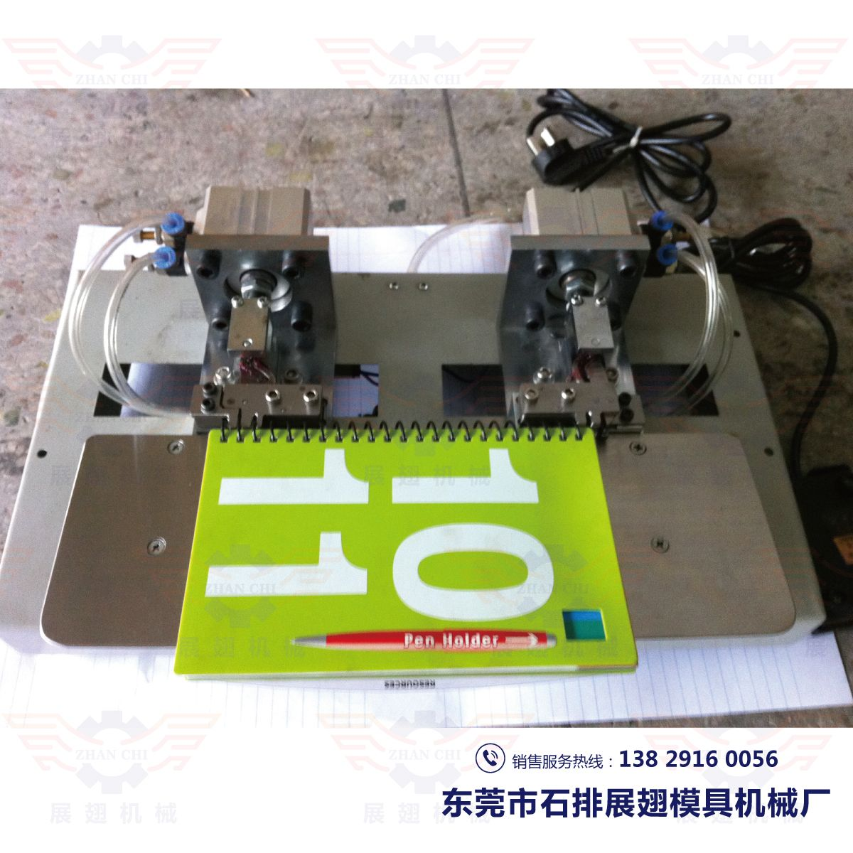 ZC-W100 单线圈弯头机