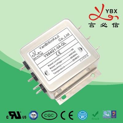 Inverter filter YX-84 inverter output dedicated