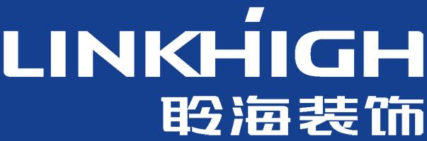 2020年度北京棋森/聆海裝飾供應商大會