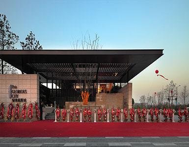 杭州--旭輝綠地城售樓處